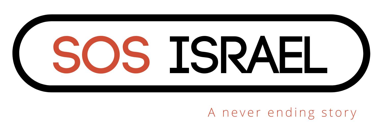Sos Israel